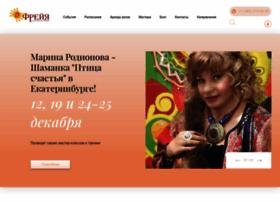 Freya-ekb.ru thumbnail