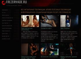 Frezermade.ru thumbnail