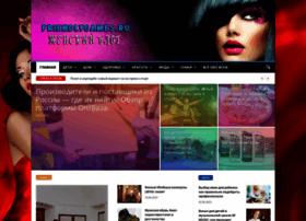 Friendlygames.ru thumbnail