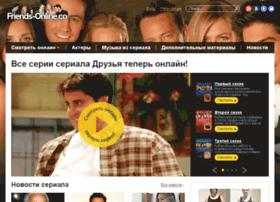 Friends-online.su thumbnail