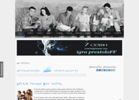 Friends-online.tv thumbnail