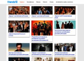 Friends10.ru thumbnail