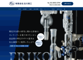 Friko.co.jp thumbnail