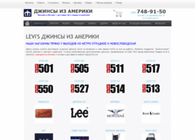 Frmn.ru thumbnail