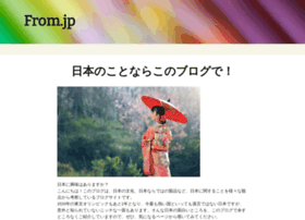 From.jp thumbnail