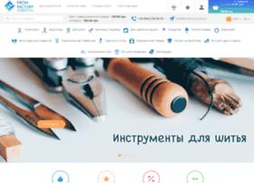 Fromfactory.com.ua thumbnail