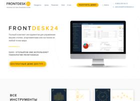 Frontdesk24.ru thumbnail