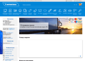 Frontex.ru thumbnail