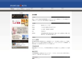 Frontier-mito.jp thumbnail