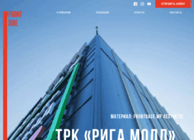 Frontside.ru thumbnail