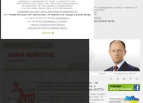 Frontzmin.ua thumbnail