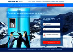 Frostrem.ru thumbnail