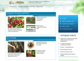 Fruittree.ru thumbnail