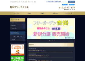 Fs2012.jp thumbnail