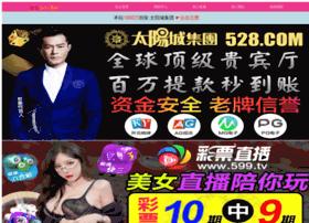 Fs97.cn thumbnail