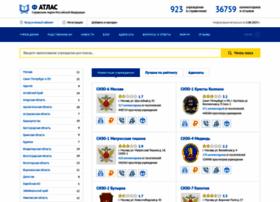 Fsin-atlas.ru thumbnail