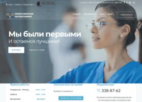Fspc.ru thumbnail