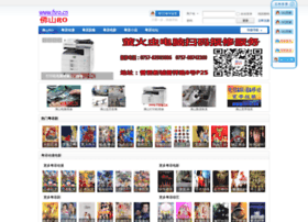 Fsro.cn thumbnail