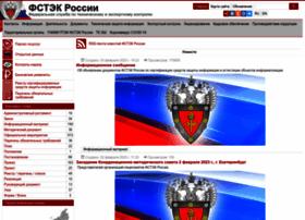 Fstec.ru thumbnail