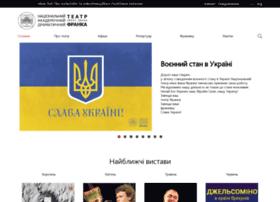 Ft.org.ua thumbnail