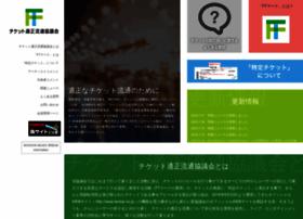 Ftaj.jp thumbnail