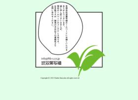 Ftb-s.co.jp thumbnail