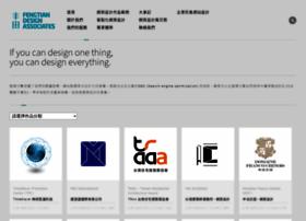 Ftdesign.tw thumbnail