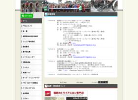 Ftu.jp thumbnail