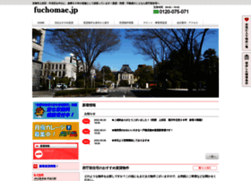 Fuchomae.jp thumbnail