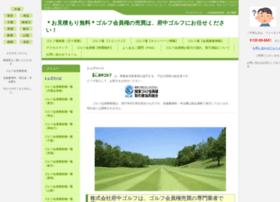Fuchugolf.co.jp thumbnail