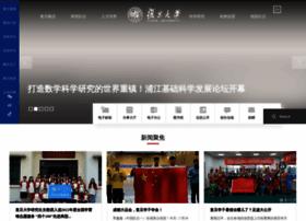 Fudan.edu.cn thumbnail