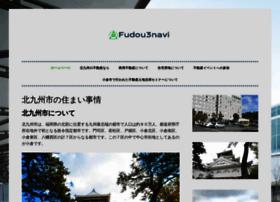 Fudou3navi.jp thumbnail