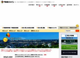 Fudousan.or.jp thumbnail