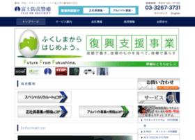 Fuji-keibi.co.jp thumbnail