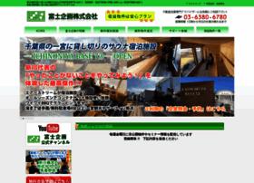 Fuji-plan.net thumbnail