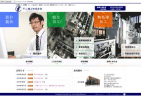 Fuji-seiko.net thumbnail