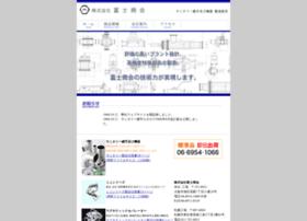Fuji-shokai.co.jp thumbnail