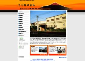 Fuji-uv.jp thumbnail
