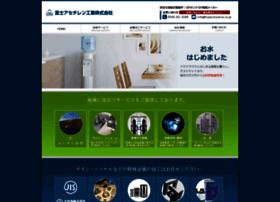 Fujiacetylene.co.jp thumbnail