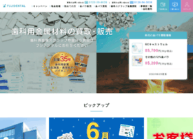 Fujidental.co.jp thumbnail