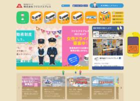Fujiexpress.co.jp thumbnail