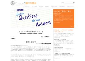 Fujigaoka-catholic.jp thumbnail