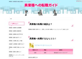 Fujigaoka.biz thumbnail