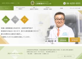 Fujii-clinic.co.jp thumbnail