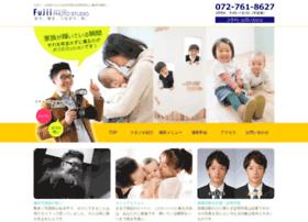 Fujii-shashinkan.net thumbnail