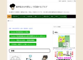 Fujiisouta.xyz thumbnail