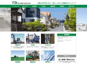 Fujijuki.co.jp thumbnail
