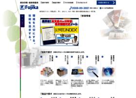 Fujika1970.co.jp thumbnail