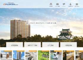 Fujikengroup.co.jp thumbnail