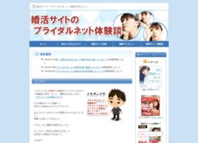 Fujikichi.info thumbnail